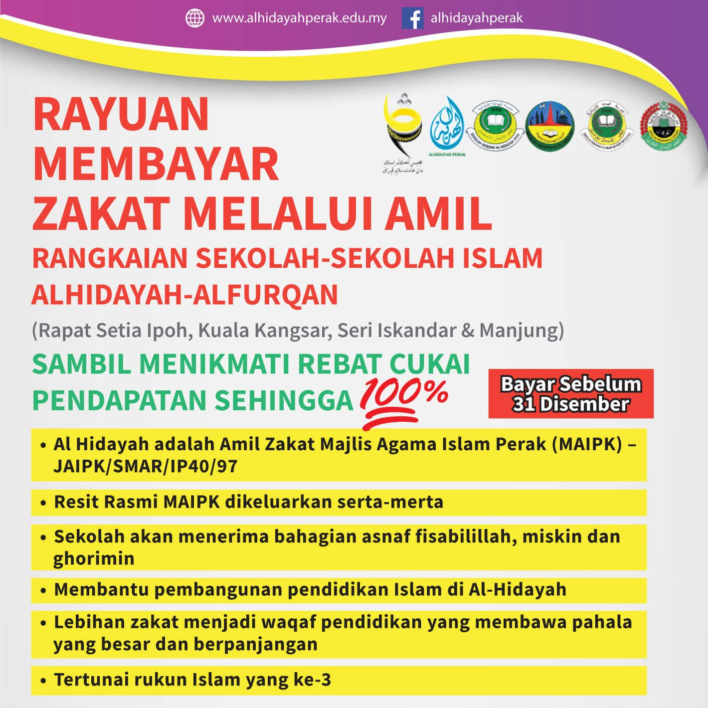 Bayar zakat secara online Negeri Perak